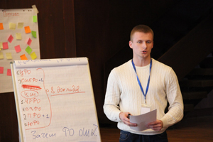 Всероссийская школа командных составов штабов студенческих отрядов