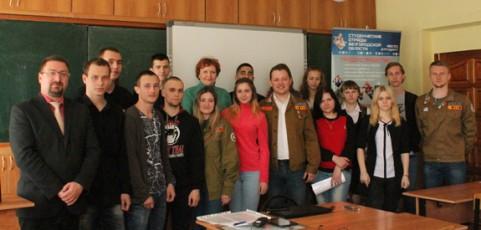 Открыт штаб студенческих отрядов Валуйского колледжа