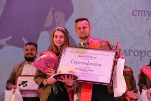 Финал конкурса «Мисс и Мистер студенческие отряды Белгородской области»