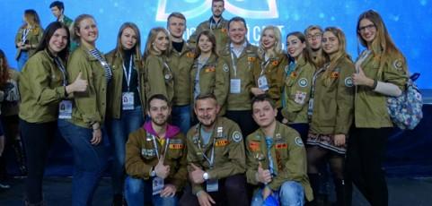 Шуховцы – на главном слёте Российских студенческих отрядов